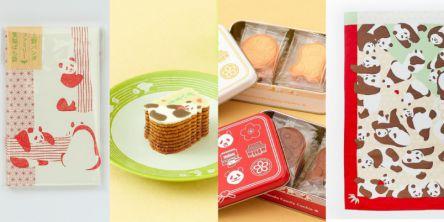 シャンシャン大好き!東京みやげパンダグッズ10種類をオンラインショップと上野案内所で発売