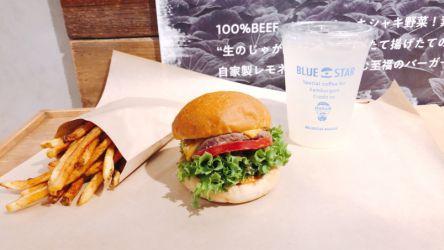 こだわりの絶品ハンバーガーが170円から!非接触対応のバーガーショップが中目黒にニューオープン