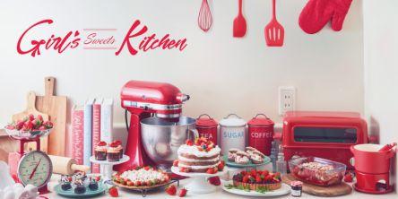 ヒルトン東京お台場でアメリカンなスイーツビュッフェ!いちごがたっぷりな赤と白の「Girl's Sweets Kitchen」スタート