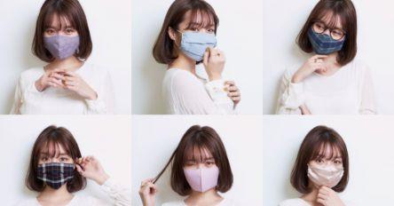 """""""マスク専門店""""が渋谷センター街にオープン!欲しいマスクがきっと見つかる♩"""