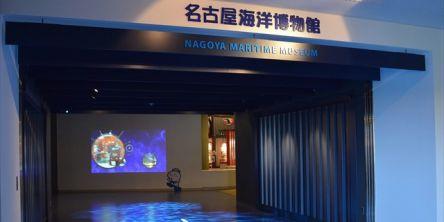 名古屋市おすすめ博物館10選!展覧会&イベント情報ほか営業再開状況もチェックしよう