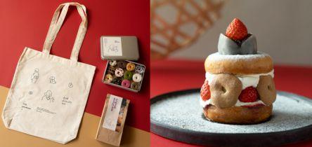京都の人気ドーナツ店「koe donuts」からめちゃくちゃお得な福袋が3日間限定で登場!