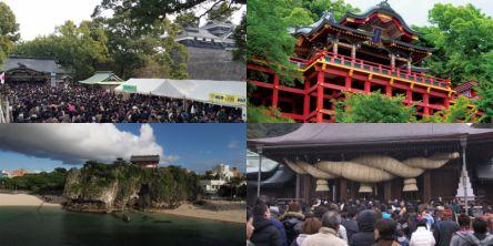 九州・沖縄の初詣スポット人気ランキング! 2021年の初詣行事やご利益は?