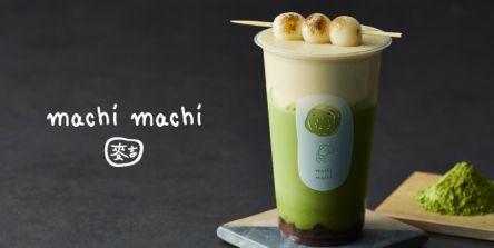 新作!台湾チーズティー専門店「machi machi」の「もちもち抹茶あずきラテ」