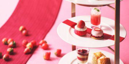 いちごスイーツの饗宴!いちごレッドカーペット・アフタヌーンティーがストリングスホテル東京インターコンチネンタルで開催中