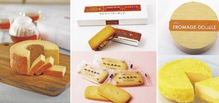 お取り寄せ・通販可能!北海道ブランド菓子6選!あの定番スイーツも自宅で楽しもう♬