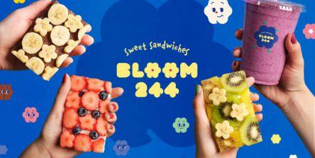 かわいすぎ!フルーツオープンサンド専門店『BLOOM244』が新大久保駅にオープン