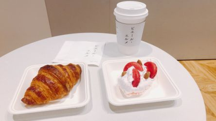 「Made in ピエール・エルメ」が吉祥寺に!日本の食材を厳選したコンセプトショップがオープン