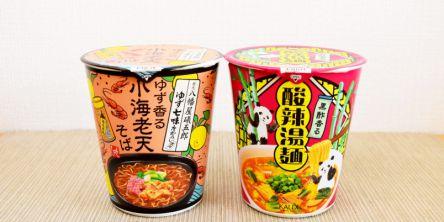 【カルディ・実食レポ】パケ買い必至! かわいさが詰まったカップ麺2種、そのおいしさは…?