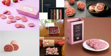 バレンタインにおすすめ!ピンクの宝石ルビーチョコを販売するお店10選