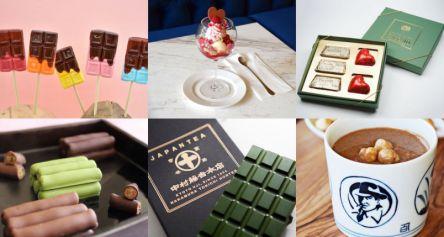 GINZA SIXバレンタインの最新トレンド!一味違うチョコレートをお探しのあなたへ