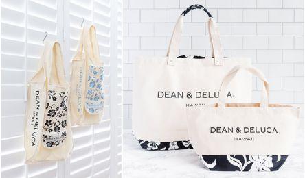 オンラインで開催!限定商品も買える♪ DEAN&DELUCA HAWAIIのバーチャルショッピングツアー