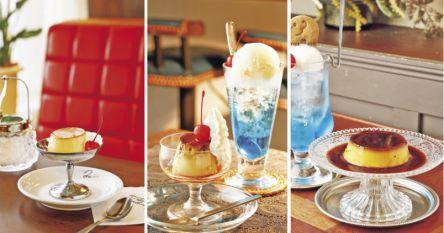 レトロモダンな雰囲気が素敵!名古屋カフェの固めプリン4選