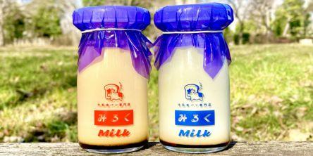 手土産にも喜ばれる!老舗牛乳屋さんが作る、とびきりおいしい「牛乳プリン」が登場