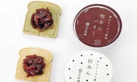 名古屋のおすすめお土産厳選5選!定番のういろう・あんこのお菓子や限定商品も紹介