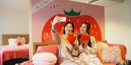 ジェラート ピケの新作パジャマ付!ホテルニューオータニ東京でいちご尽くしのおこもりステイ