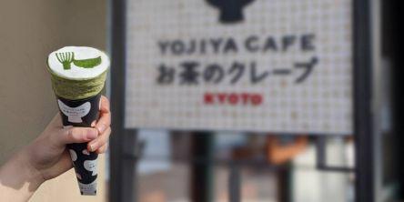 よーじやカフェのテイクアウト専門店『お茶のクレープ 嵯峨野嵐山店』オープン!