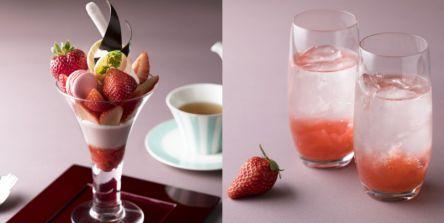 『東京ステーションホテル』で人気いちごスイーツ「フルーツパフェ - 苺 -」が3月16日から登場