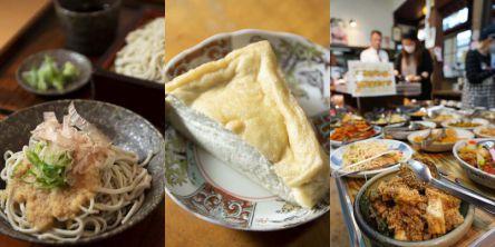 おいしさの秘訣は「素材」にあり! 食都「福井」で食べるべきソウルフード<お惣菜編>