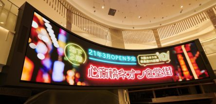 心斎橋パルコ地下2階にエンターテインメントな食空間「心斎橋ネオン食堂街」オープン