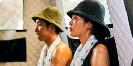 お茶で蒸される、サウナ体験…!??驚愕のイベント「#どこかでサガサウナ」が3月27日(土)・28日(日)全国の温浴施設にて開催!