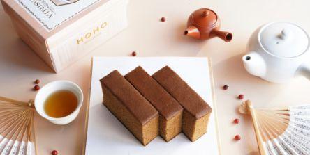 7日間限定!渋谷ヒカリエに京都唯一の極上焙じ茶専門店 『HOHO HOJICHA』が東京初登場