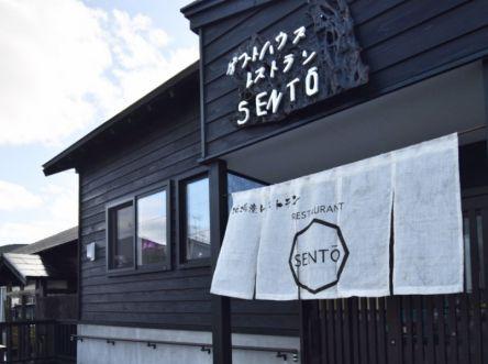 日本で唯一2つの海を持つまちで、暮らすように過ごす旅【Yakumo Village SENTŌ】