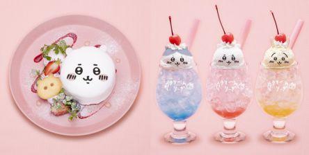 Twitterで大人気「ちいかわ」初のコラボカフェが東京・名古屋・大阪に期間限定オープン