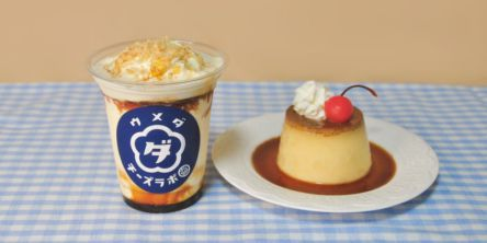 【期間限定】『飲めるチーズケーキ』に甘くて濃厚なチーズプリン味が登場!