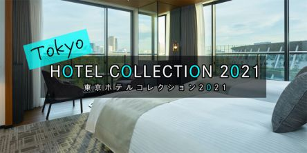 TOKYO HOTEL コレクション 2021