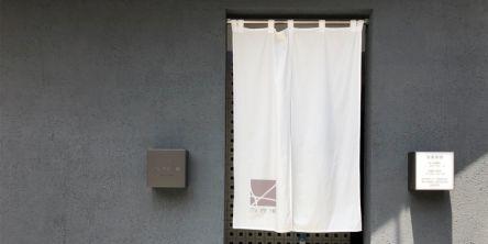 渋谷の地で100年超の歴史をもつ「改良湯」はおしゃれ&サウナでととのうモダン銭湯