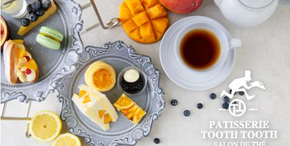 神戸の洋菓子店「PATISSERIE TOOTH  TOOTH」からレモン、オレンジ、マンゴーと爽やかビタミンカラーのアフタヌーンティー登場