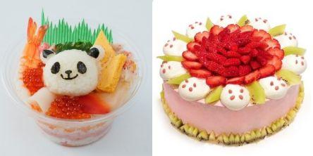 上野動物園「シャンシャン」祝!誕生日!!「上野松坂屋店」で新作スイーツ&グルメ、イベントが目白押し