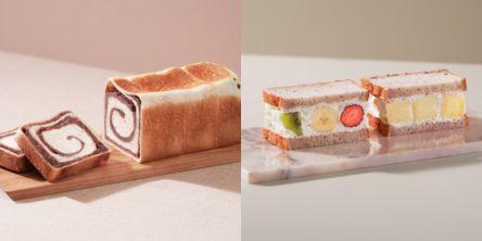 東京・東十条に「あん食パン」と「フルーツあんサンド」の専門店「明壽庵」がオープン