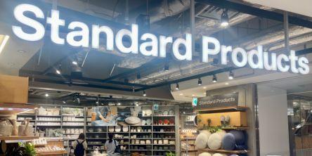 ダイソーの新ブランド「Standard Products」潜入レポ|編集部おすすめアイテムはこれ!