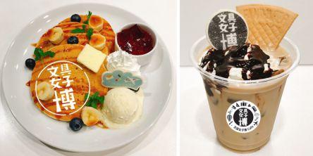 「文具女子博petit名古屋2021」が7/9~11で開催決定!限定メニューも楽しめるカフェも