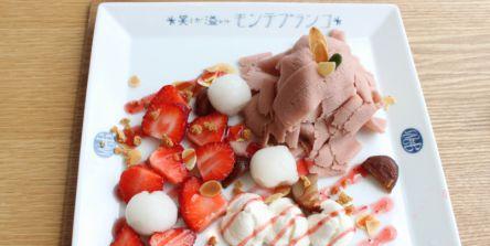 まるでリボンみたい!「神戸モンテブランコ」栗ペースト×アイスのモンブランパフェ