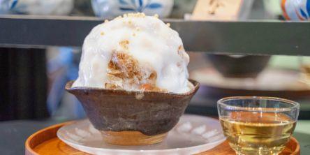 お茶シロップたっぷりのかき氷に信玄餅!?多彩なトッピングも楽しい大阪・十三「たから」のかき氷