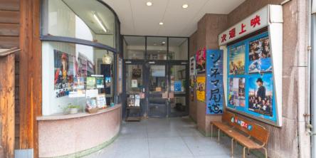 映画の街・尾道で楽しむシネマ尾道&周辺おでかけ案内