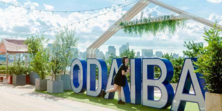 絶景カフェ&BBQ!愛しのあの人と写真も撮れる!?デックス東京ビーチでお台場の夏を大満喫