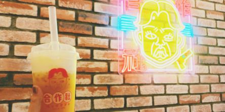 本場・台湾っ子も認める味!新宿「合作社」でローカルフードを楽しもう