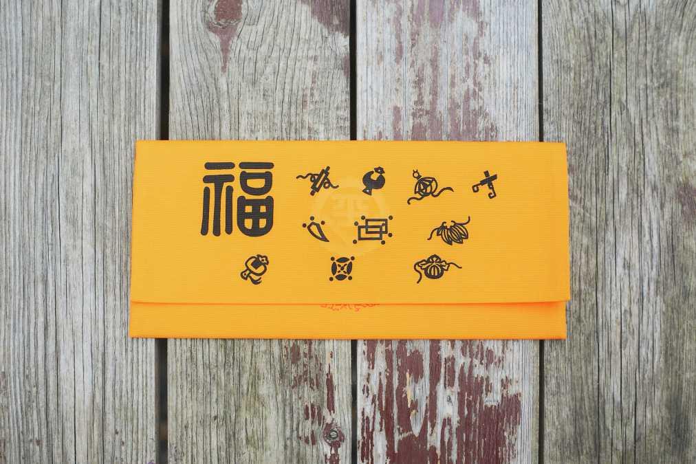 福財布 1000円