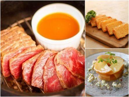 お肉からフルーツまで燻製づくし!隠れ家レストランで薫りを堪能