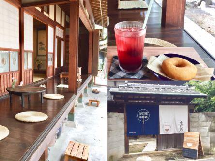 縁側に座ってまったり。江戸時代の建物をリノベーションした週末限定カフェ