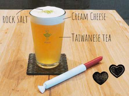 ビールじゃないの!?飲めばハマる台湾茶スイーツドリンク「岩塩チーズティー」