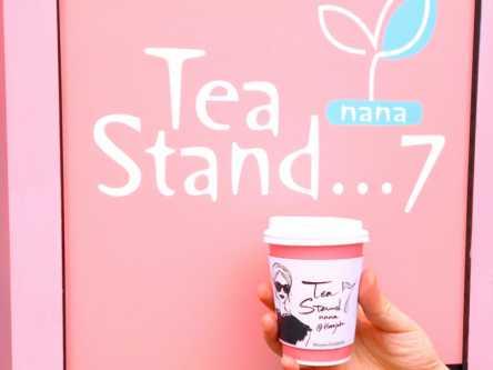 王子が作る「乙女の紅茶」。ピンクの世界観がかわいいティースタンド