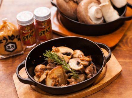"""お肉も産直野菜も熱々!素材の旨味マシマシの""""南部鉄器""""創作料理"""