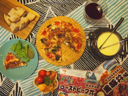 衝撃レシピからイベントメニューまで! るるぶ&more.編集部が「ヤベイビークッキング」に挑戦