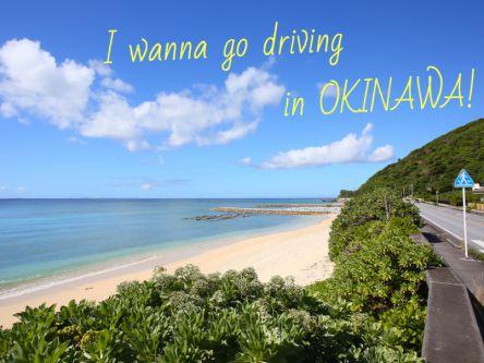 1泊2日の沖縄観光モデルコース!遊んで食べて、絶対はずさない厳選スポット7選