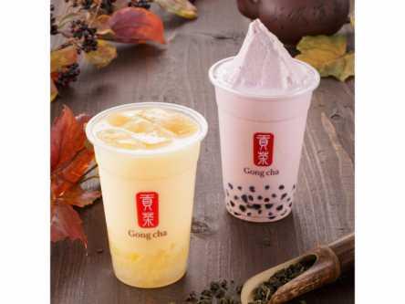 ゴンチャの秋メニューは台湾を感じる「ライチミルクティー」と「タロ スムージー」